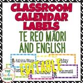 Te Reo Māori and English EDITABLE Classroom Calendar Labels