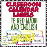 Te Reo Māori and English EDITABLE Classroom Calendar Labels