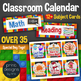 Classroom Calendar with Holidays, Subjects, Months, Days in LEGO Theme