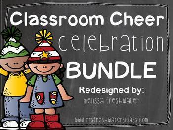 Classroom Celebration Cheer BUNDLED SET