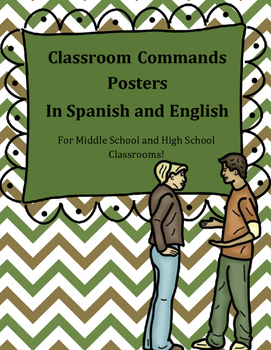 Classroom Commands Posters for MS and HS