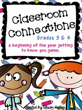 Classroom Connections - A beginning of the year bulletin board