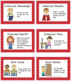 Classroom Coupons - Red Polka Dot