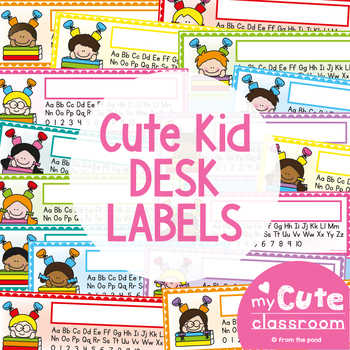 Desk Name Plates - Stick Kid Cuties {editable version included}