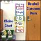 Classroom Decor Baseball Theme
