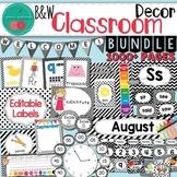 Black and White Classroom Decor Bundle