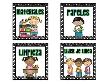 Classroom Decor Bundle (SPANISH)