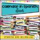 Classroom Decor Bundle 1 in Spanish