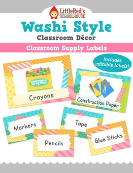 Classroom Supply Labels - Customizable - Washi Tape