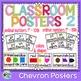 Classroom Decor, Classroom Posters, Blends, Digraphs