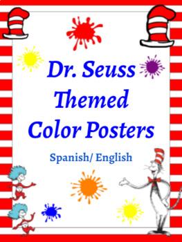 Classroom Decor- Dr. Suess Themed Colors