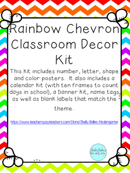 Classroom Decor - Rainbow Chevron