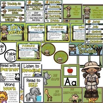 Classroom Decor - Safari