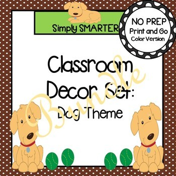 Classroom Decor Set:  Dog Themed Bundle
