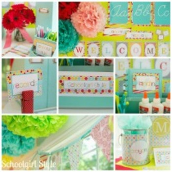 Classroom Decor Summer Soiree