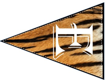 Classroom Decor: WELCOME Banner (Tiger Print)