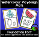 Classroom Decor Watercolour Bundle - FOUNDATION font and editable