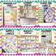 Classroom Decor and Management Bundle