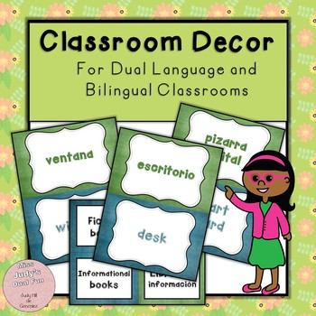 Classroom Decor for Bilingual and Dual Language Spanish