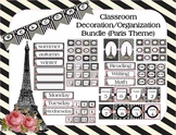 Classroom Decoration Bundle (Paris Theme)