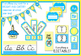 Classroom Decoration Set - Sky Blue and Sunny Yellow Color Scheme