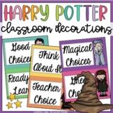 Classroom Decorations Harry Potter
