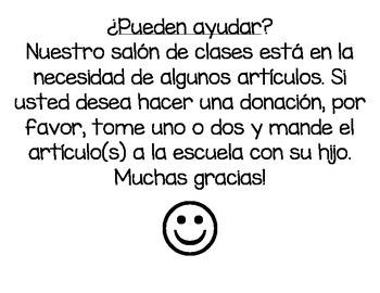 Classroom Donation Sign: English and Spanish