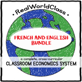 ENG/FR BUNDLE: Classroom Economy: A complete cross-curricular system and guide