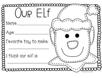 Classroom Elf Freebie