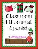 Classroom Elf Journal in Spanish