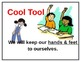 Classroom Expectation Posters (PBIS)