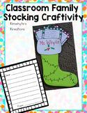 Classroom Family Stocking Craftivity