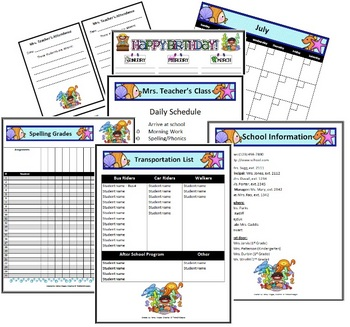 Classroom Forms and Substitute Information - Ocean Theme