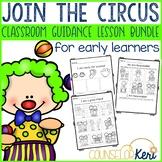 Pre-K and Kindergarten Classroom Guidance Lesson Bundle fo