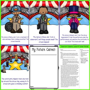 Career Education Classroom Guidance Lesson for Pre-K and Kindergarten