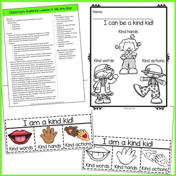 Kindness Classroom Guidance Lesson for Pre-K and Kindergarten Counseling