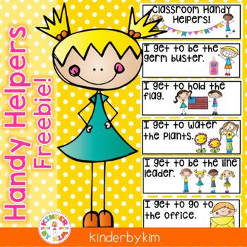 Classroom Handy Helper Cards