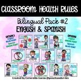 Classroom Health Rules #2-Bilingual