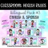 Classroom Health Rules #3- Bilingual