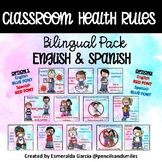 Classroom Health Rules-Bilingual