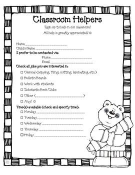 Classroom Helper