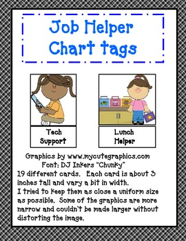 Classroom Helper Chart or Jobs Icons