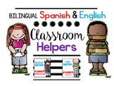 Classroom Helper Job Pocket Cards {Bilingual/ Dual Language}