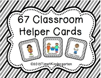Classroom Helper and Job Cards Black Stripe