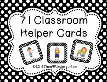 Classroom Helper and Job Cards Black and White Polka Dot