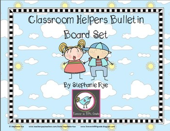 Classroom Helpers Bulletin Board Set