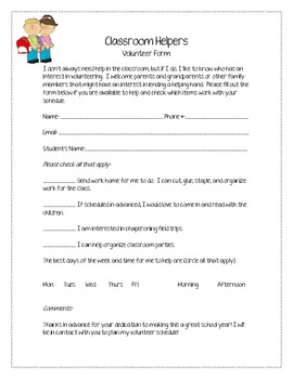 Classroom Helpers Form