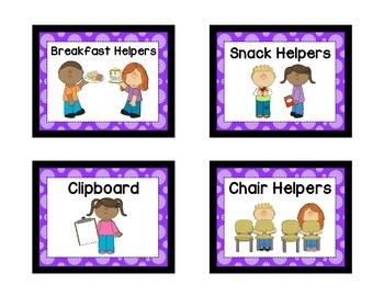 Classroom Helpers - PURPLE