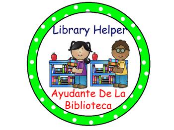 Classroom Helpers Polka Dot Theme (Green)