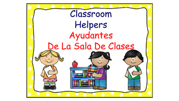 Classroom Helpers Polka Dot Theme (Yellow)
